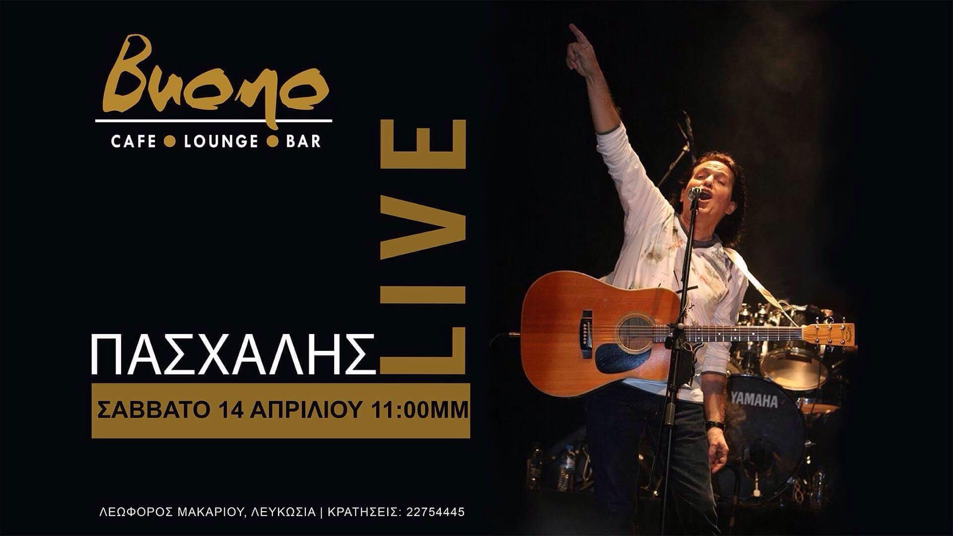 Ο Πασχάλης έρχεται στη Λευκωσία για ένα Live με αγαπημένα τραγούδια