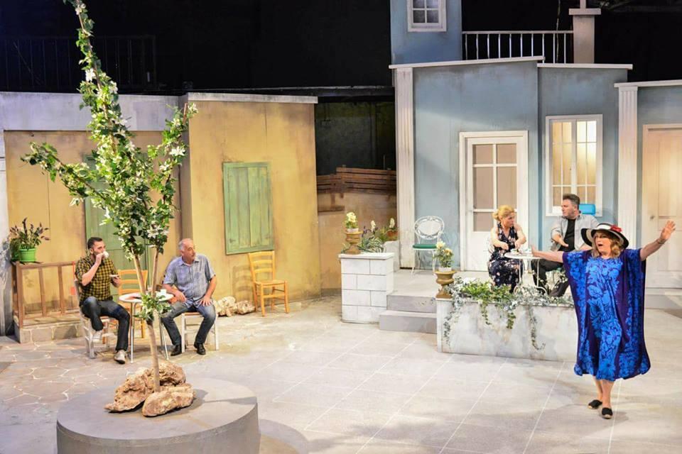 """Κτηματολογιο Παραταση 2019: Θεατρική παράσταση: """"Αμπελοπούλλειον Μέγαρον πολιτισμού"""